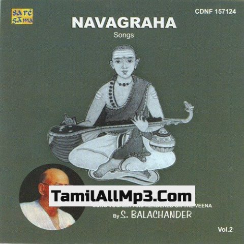 Navagraha Krithis By Muthuswami Veena - Vol. 2 Album Poster