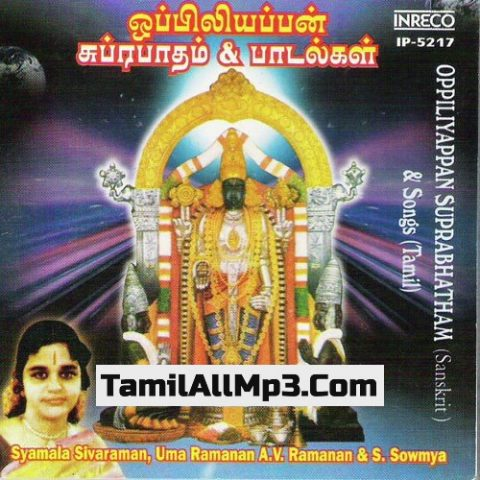 Oppiliappan Suprabhatham And Songs Album Poster