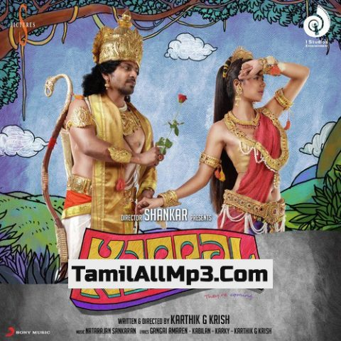 """Oru Cup Acid From """"Kappal"""" Album Poster"""