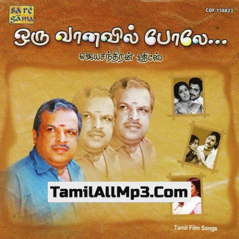 Oru Vanavil Polae - Hits Of P. Jayachandran Album Poster