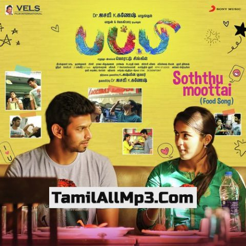 """Soththumoottai Food Song From """"Puppy"""" Album Poster"""
