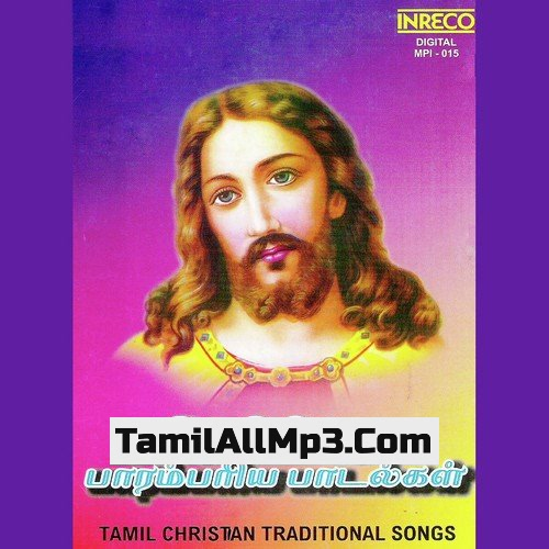 Tamil Christian Traditional Songs Album Poster