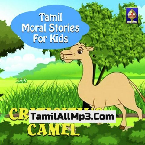 Tamil Moral Stories for Kids - Criticizing Camel Album Poster