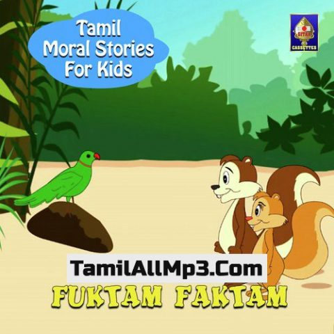 Tamil Moral Stories for Kids - Fuktam Faktam Album Poster