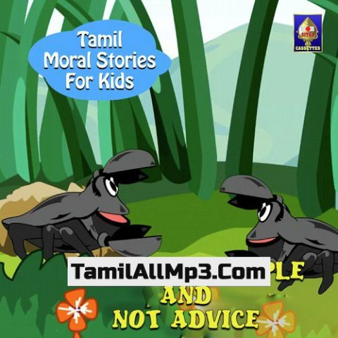 Tamil Moral Stories for Kids - Lead By Example And Not Advice Album Poster