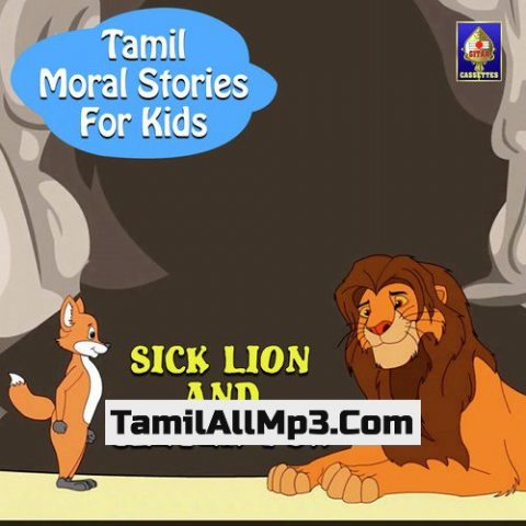Tamil Moral Stories for Kids - Sick Lion And Clever Fox Album Poster