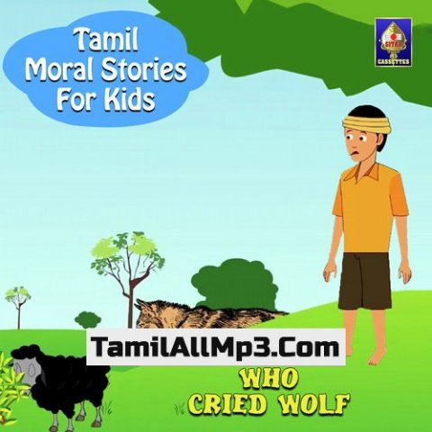 Tamil Moral Stories for Kids - The Boy Who Cried Wolf Album Poster