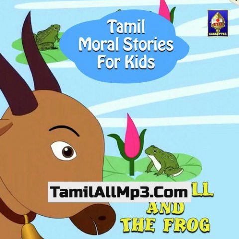 Tamil Moral Stories for Kids - The Bull And The Frog Album Poster