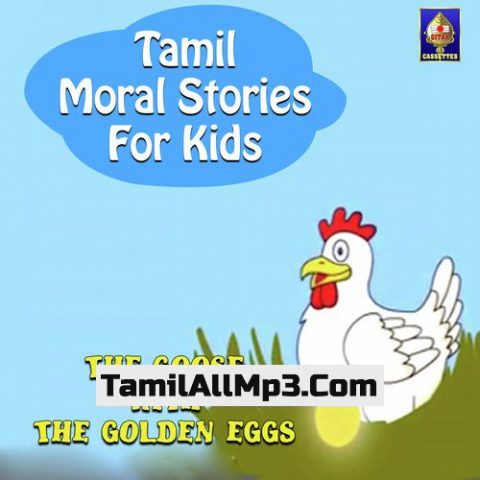 Tamil Moral Stories for Kids - The Goose With The Golden Eggs Album Poster