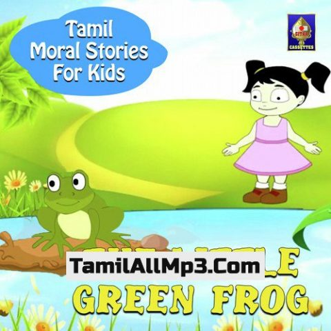 Tamil Moral Stories for Kids - The Little Green Frog Album Poster