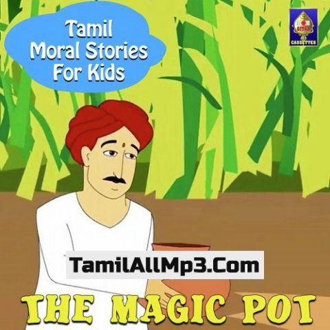 Tamil Moral Stories for Kids - The Magic Pot Album Poster