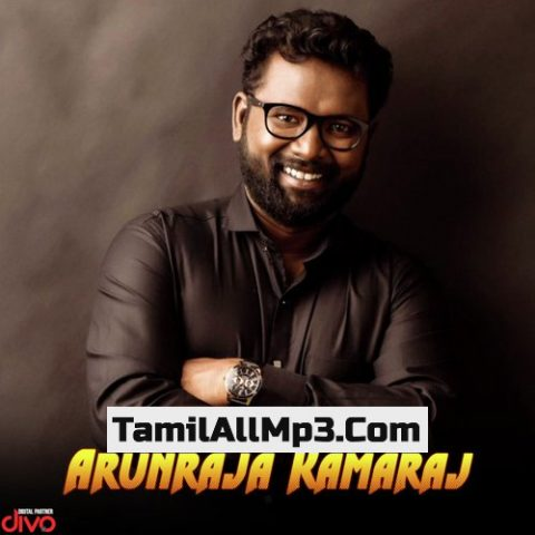 The Best Arunraja Kamaraj Album Poster
