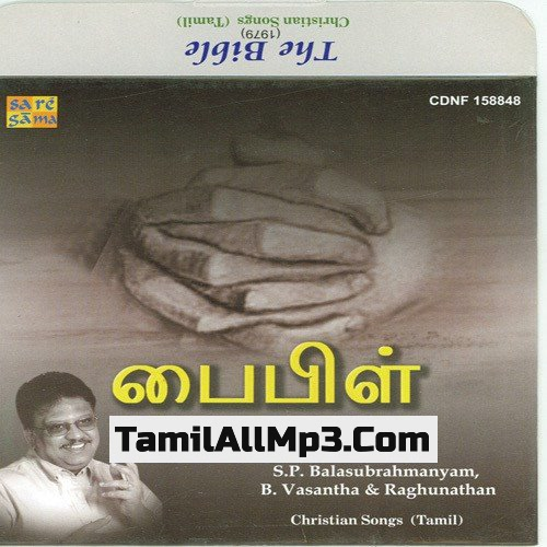 The Bible - Tamil Christian Devotional Song Album Poster