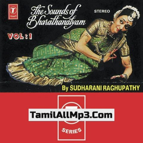 The Sounds Of Bharathanatyam Vol. 1 Album Poster