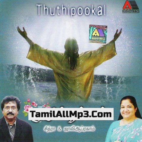 Thuthipookal Album Poster