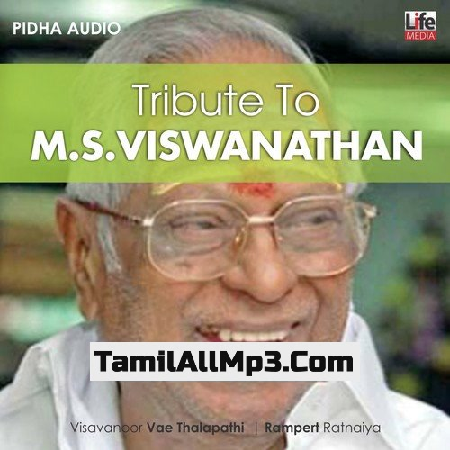 Tribute to M.S. Viswanathan Tamil Christian Songs Album Poster