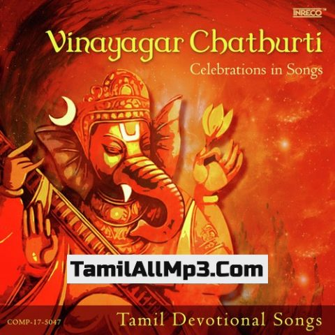 Vinayagar Chathurti - Celebrations in Songs Album Poster