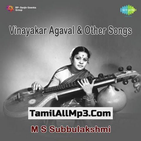 Vinayakar Agaval And Other Songs Album Poster