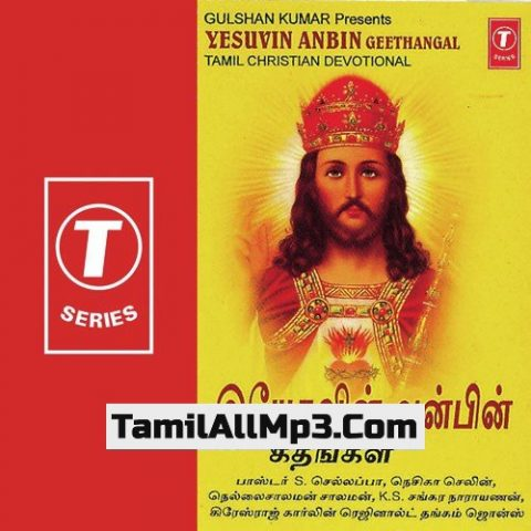 Yesuvin Anbin Geethangal Album Poster